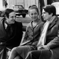 still from Francois Truffaut film Stolen Kisses