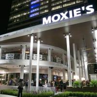 Moxie's Houston exterior