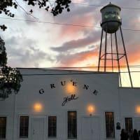 Gruene Hall Texas