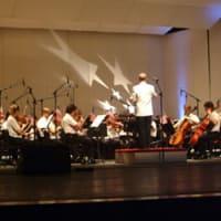 Houston Symphony Summer