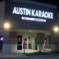 Austin Photo: Places_Bar_austin_karaoke_exterior