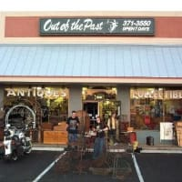 Austin_photo: Places_Shopping_Out of the Past_exterior
