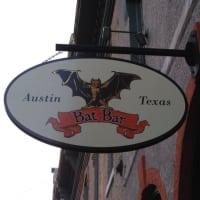 Austin_photo: places_drinks_bat bar_front