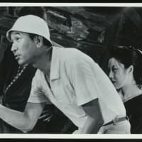 News_Joel Luks_Akira_Kurosawa_directing_The Lower Depths