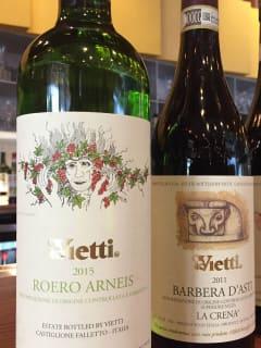 Italic presents Vietti Winery Free Tasting + A Pop-Up Dinner