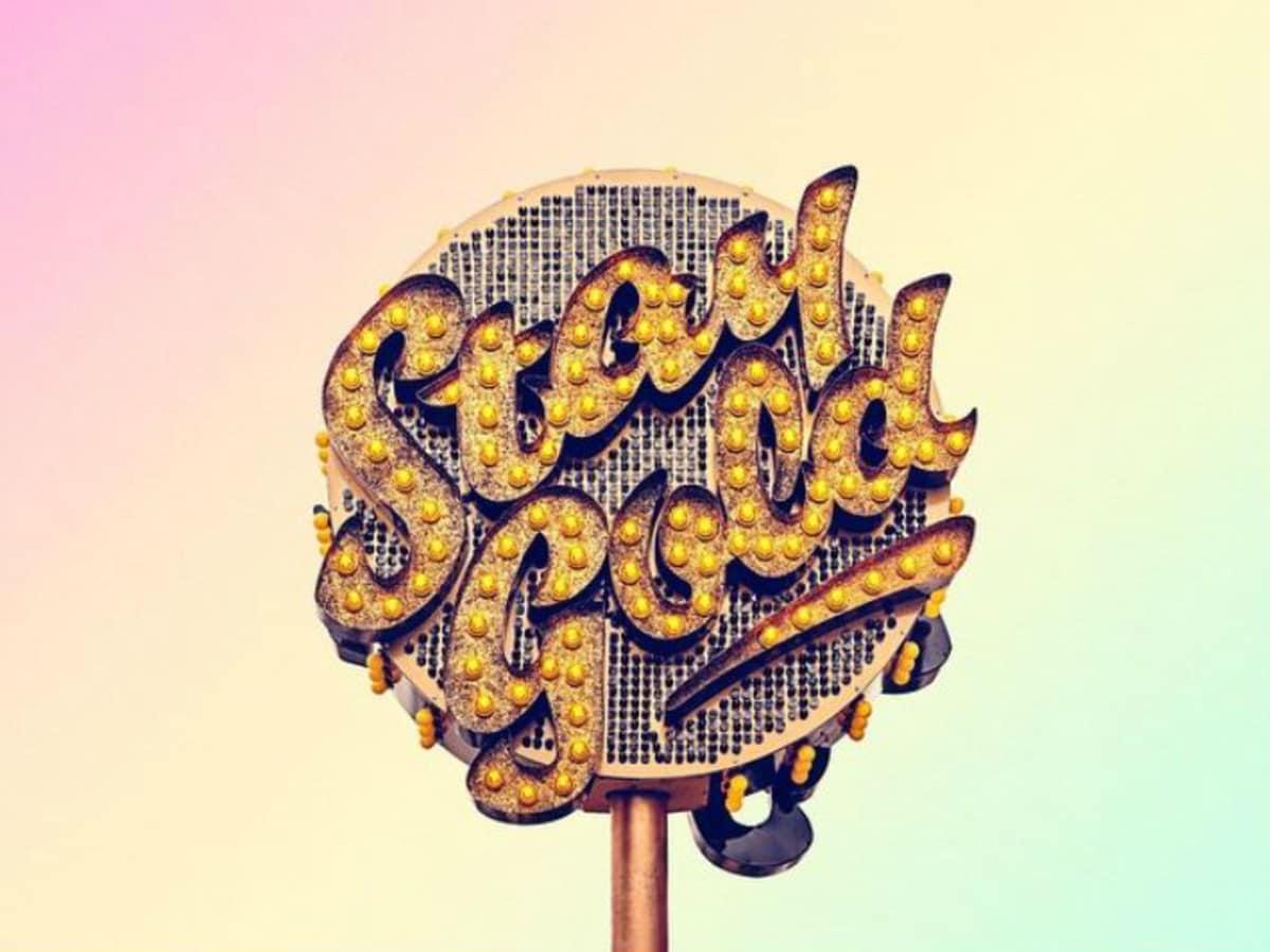 Matt Crump Austin photographer Candy Minimal Stay Gold sign