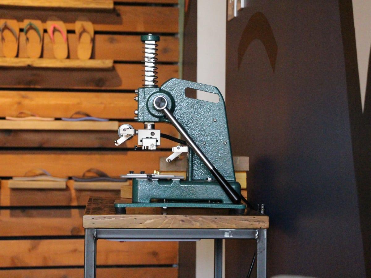 Hari Mari monogram machine