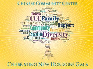 Celebrating New Horizons Gala
