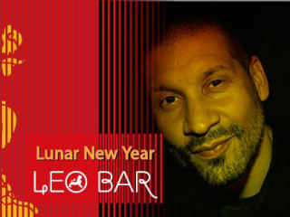 Asia Society Texas Center Young Professionals: Lunar New Year Leo Bar Featuring DJ Sun