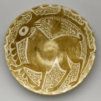 Keir Collection bowl from the Dallas Museum of Art