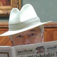 News_Robert Wittman_Newspaper