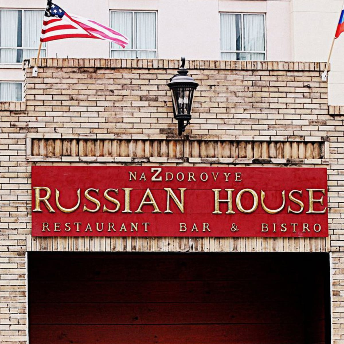 Austin Photo Set: News_Samantha_the russian house_dec 2012_11
