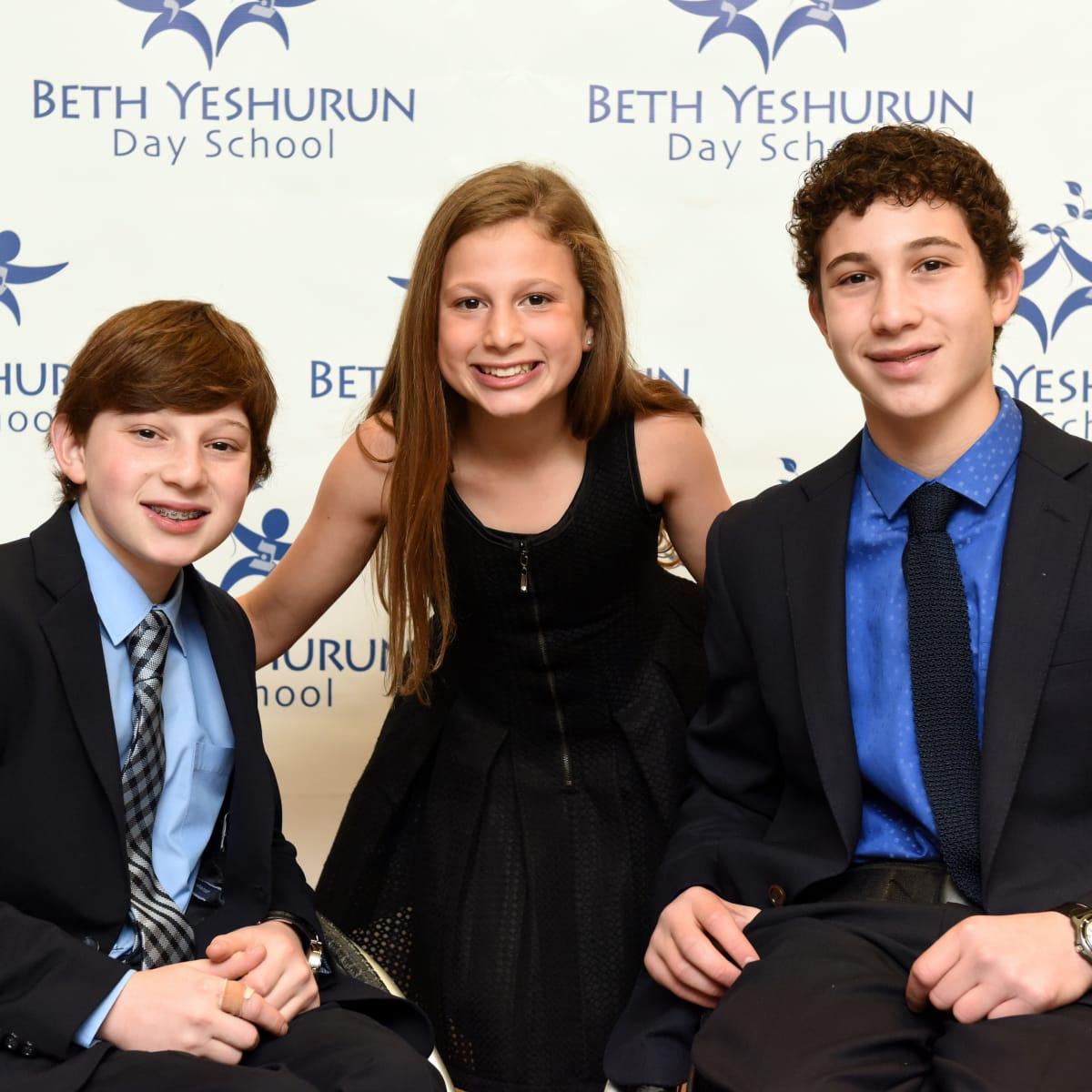 Houston, Beth Yeshurun Day School gala, December 2015, Aaron, Willa and Peter Berry
