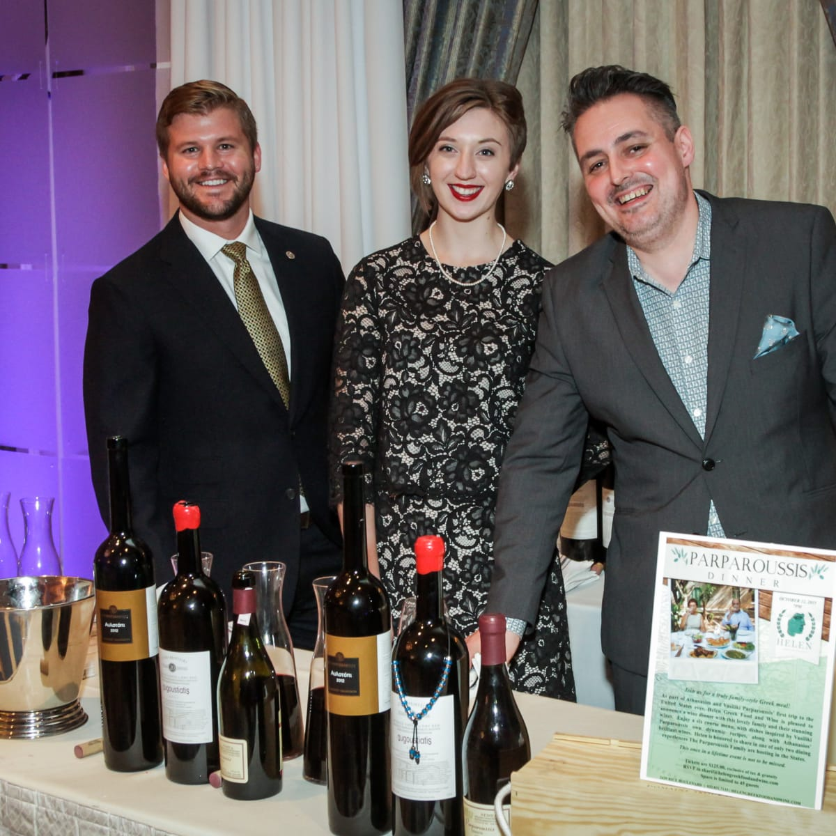 Houston, Periwinkle Foundation Sommelier Competition, September 2015, Matt Crawford; Kate Rash; Evan Turner