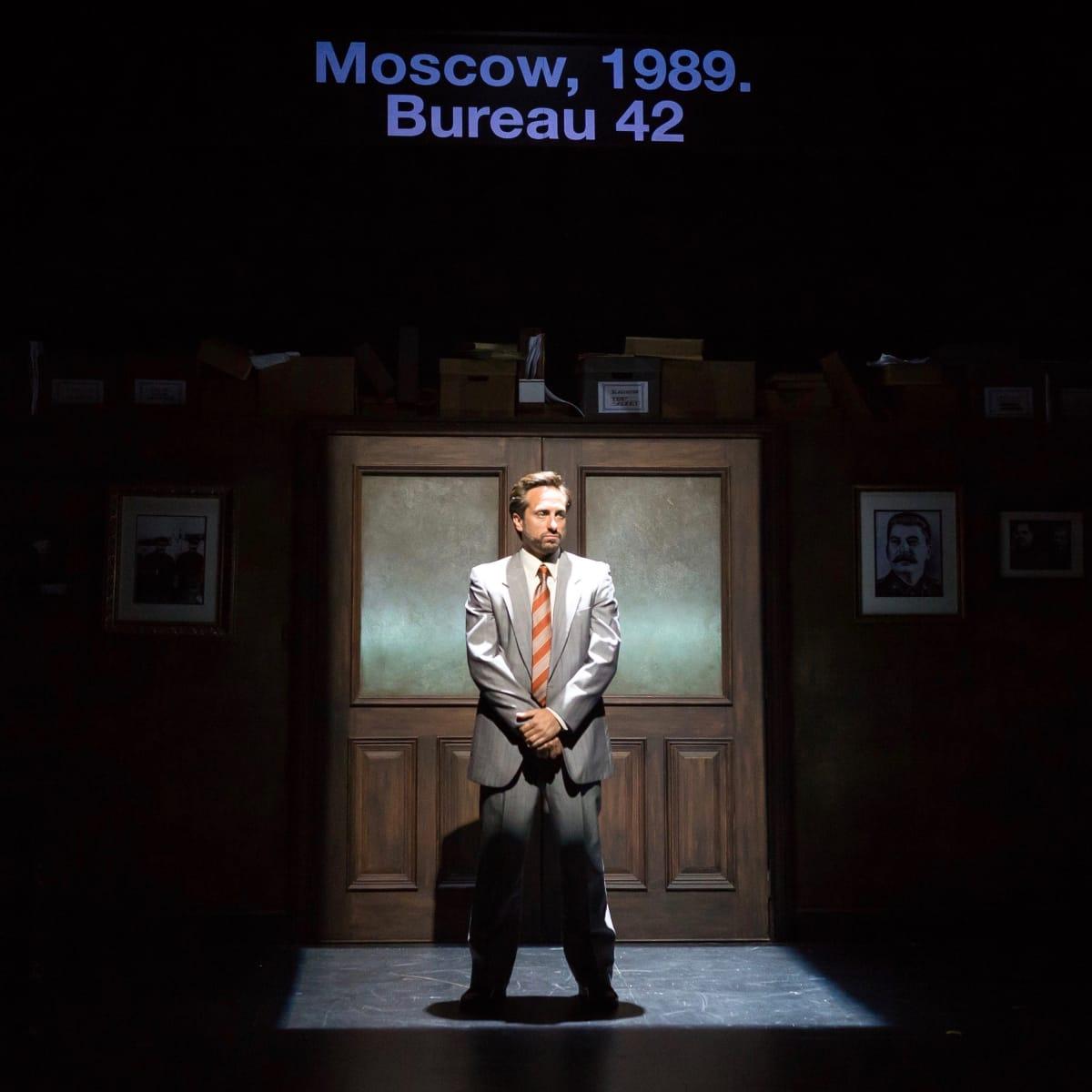 Alley Theatre: Describe the Night, Jason Babinsky