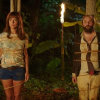 The Museum of Fine Arts, Houston presents 7th Edition of Five Funny French Films