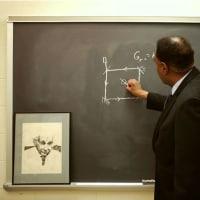 14 Pews presents <i>How to Build a Time Machine</i>