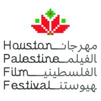 Houston Palestine Film Festival