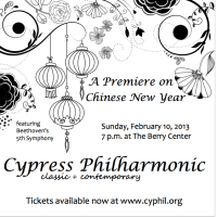 Cypress Philharmonic