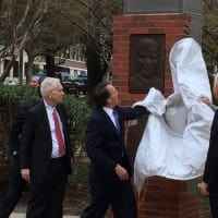 Houston, Mosbacher Bridge launch event, January 2016, statue