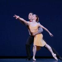 <i>Margaret Alkek Williams Jubilee of Dance</i>
