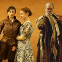 2018 Stolen Shakespeare Festival