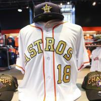 Houston Astros new jersey