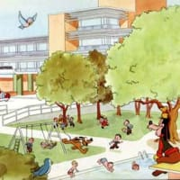 Disney image of Texas Children's Hospital