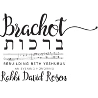 <i>Brachot</i> - A Musical Tribute Honoring Rabbi David B. Rosen