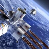 Houston space hotel rendering orbit