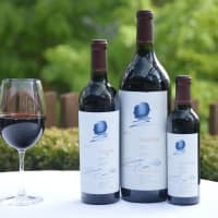 Opus One Wine Dinner