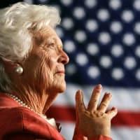 Barbara Bush American flag background