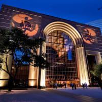 Places-A&E-Wortham Theater Center-exterior-1