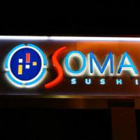 News_Soma_sushi_neon sign