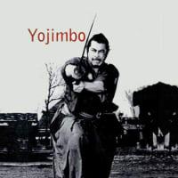 News_Yojimbo_movie_movie poster