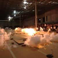 Cai explosion