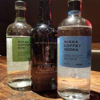 Japanese Gin and Vodka dinner