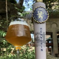 6th: Art of Ommegang + Teku Giveaway