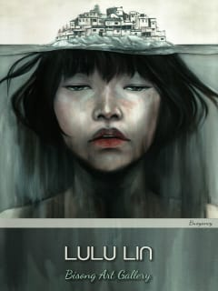 Lulu Lin