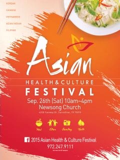 2015 Asian Health & Culture Festival