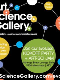 Austin photo: Events_ryan_art science gallery_gallery benefit_mar 2013_flyer