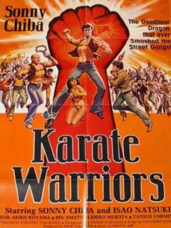 karate_weird_wednesday