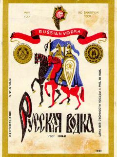 Russian House Vodka Fest painting