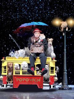 Russian Cultural Center Our Texas presents Popovich Comedy Pet Theater
