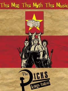 The Dicks from Texas_film premiere_March 2015