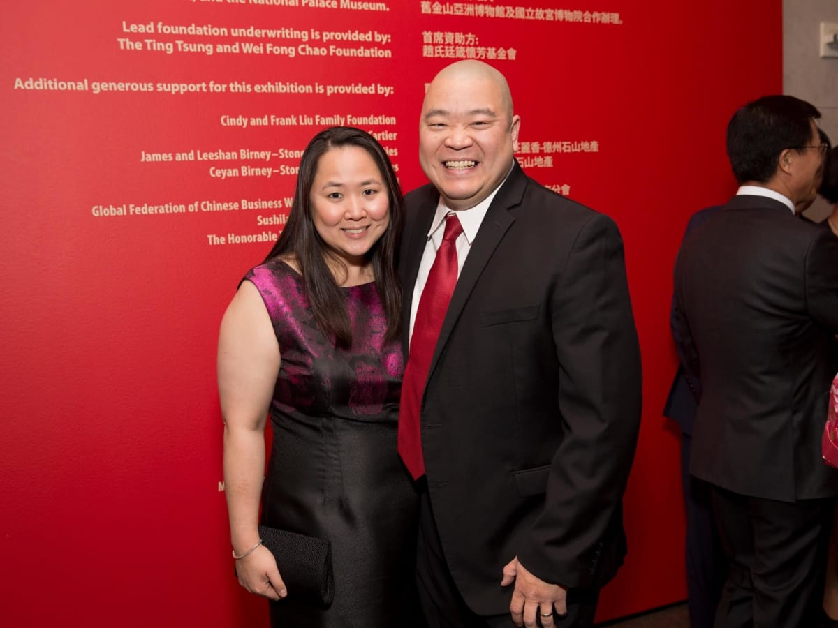 MFAH Emperors Treasures dinner, Audrey Chang, Joseph Tung