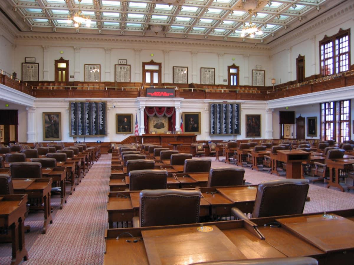Austin Photo: Places_unique_austin_texas_state_capitol_chamber