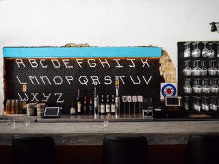 Camerata Houston wine bar July 2013 bar