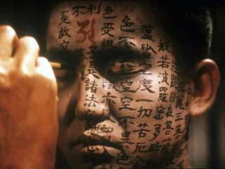 Austin Film Society presents Kwaidan: Rescored
