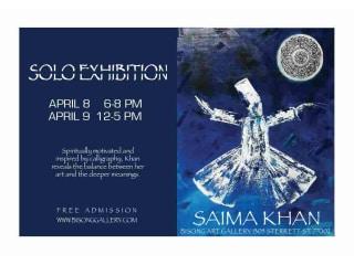 Bisong Art Gallery presents Art Exhibition: Saima Khan